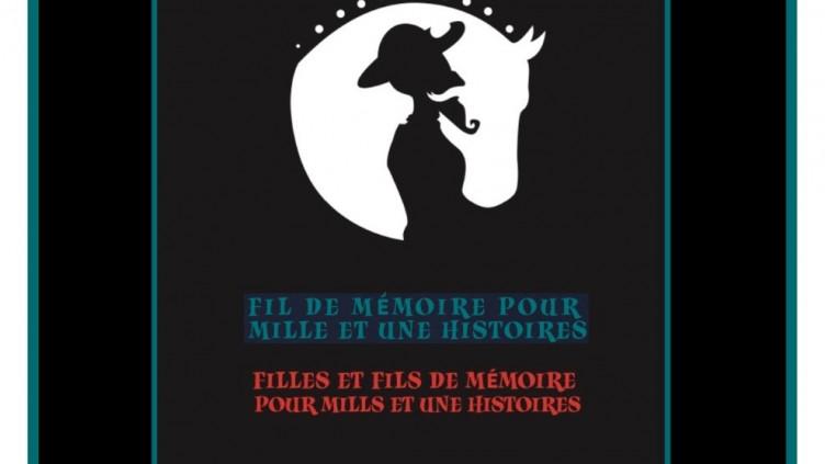 MILLS ET UNE HISTOIRES – SPECTACLE – HISTOIRE DE LA BRUCK MILLS (Profil Don Quichotte Secondaire 2)