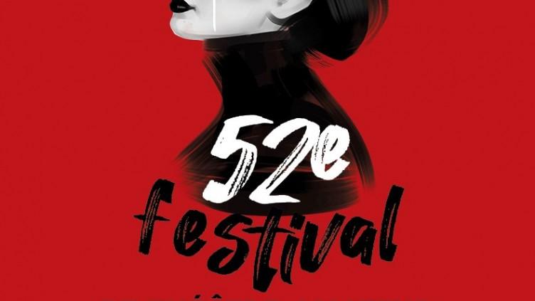 52e festival de théâtre amateur (23 au 27 mars 2020)